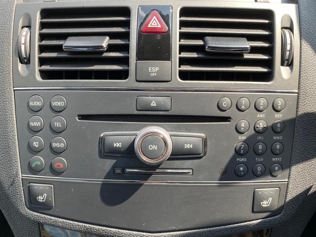 C200コンプレッサーワゴン アバンギャルド 本革シート クルーズコントロール スーパーチャージャー(22枚目)