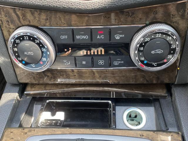 C200コンプレッサーワゴン アバンギャルド 本革シート クルーズコントロール スーパーチャージャー(23枚目)