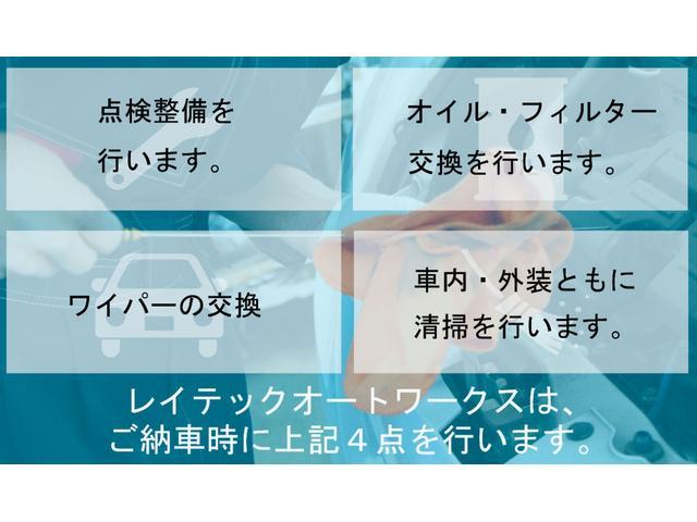 S 走行5万キロ台 5速MT エアコン パワステ パワーウインドウ キーレス 運転席&助手席エアバッグ ABS イモビライザー 衝突安全ボディ フルフラット アイライン フォグ 13AW ETC(2枚目)