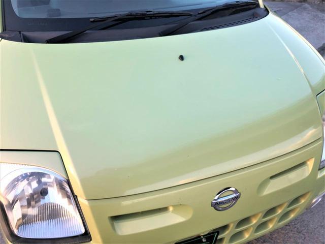 S 走行5万キロ台 5速MT エアコン パワステ パワーウインドウ キーレス 運転席&助手席エアバッグ ABS イモビライザー 衝突安全ボディ フルフラット アイライン フォグ 13AW ETC(11枚目)