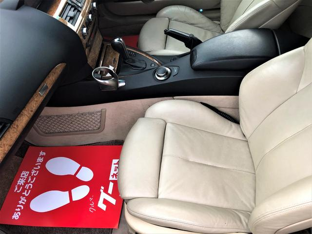 650i 修復歴なし エナジーコンプリートバンパー デイライト カーボンスポイラー aFeエアクリ KW車高調 19インチAW Skillsワンオフマフラー サンルーフ 本革シート レーダー ETC HDDナビ(36枚目)