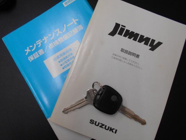 「スズキ」「ジムニー」「コンパクトカー」「大阪府」の中古車32