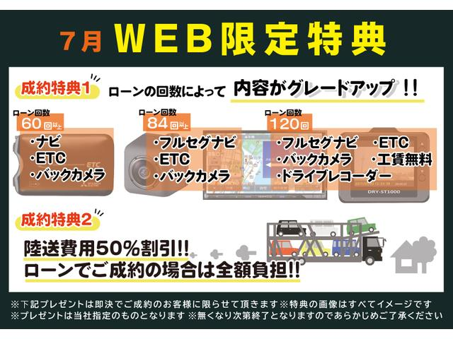 XS スマートアシスト2 左側電動スライド バッカメ(2枚目)
