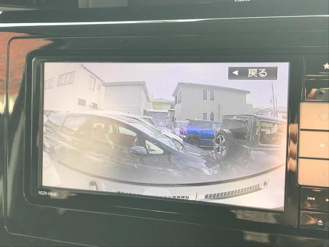 ナビの画面でドライブレコーダーの映像確認が可能★