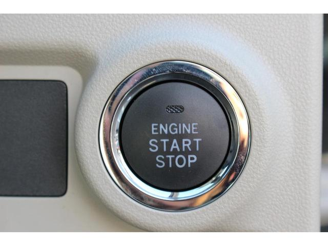ボタン一つで簡単にエンジンスタート!