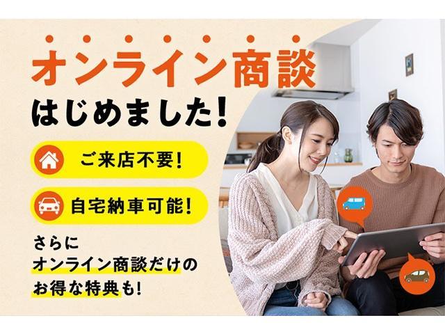G・ホンダセンシング 衝突軽減 アダプティブC 車線維持(4枚目)