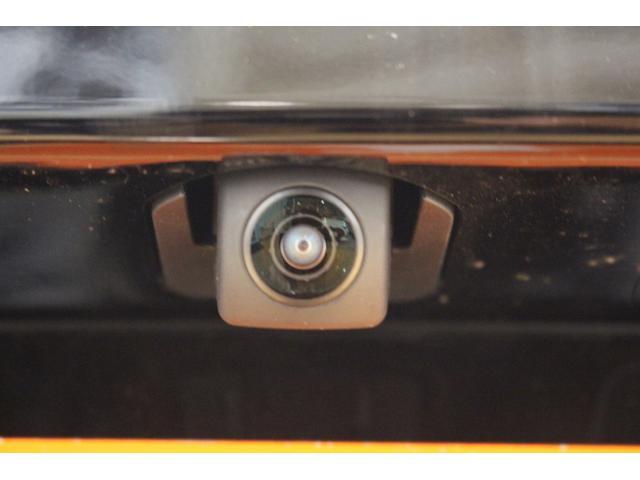 ホーム 衝突軽減ブレーキ 誤発進抑制 車線逸脱防止 アダプティブクルーズ 車線維持 オートハイビーム 標識検知 カーテンエアバッグ LEDヘッドライト バックカメラ(22枚目)