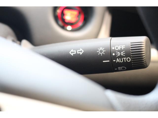 ホーム 衝突軽減ブレーキ 誤発進抑制 車線逸脱防止 アダプティブクルーズ 車線維持 オートハイビーム 標識検知 カーテンエアバッグ LEDヘッドライト バックカメラ(35枚目)
