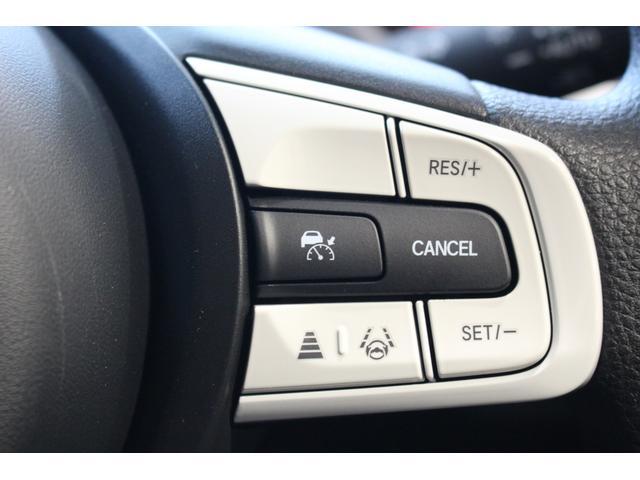 ホーム 衝突軽減ブレーキ 誤発進抑制 車線逸脱防止 アダプティブクルーズ 車線維持 オートハイビーム 標識検知 カーテンエアバッグ LEDヘッドライト バックカメラ(36枚目)