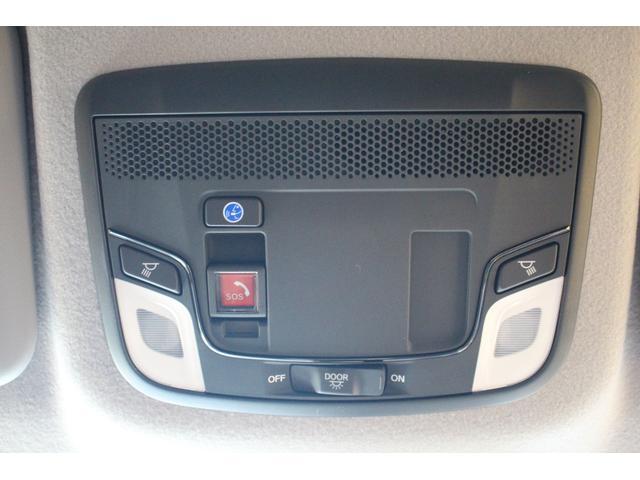 ホーム 衝突軽減ブレーキ 誤発進抑制 車線逸脱防止 アダプティブクルーズ 車線維持 オートハイビーム 標識検知 カーテンエアバッグ LEDヘッドライト バックカメラ(43枚目)