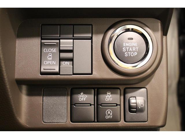 X 登録済未使用車・衝突軽減ブレーキ・コーナーセンサー・純正バックカメラ・片側パワースライドドア・オートライト・アイドリングストップ・スマートキー・プッシュスタート・電動格納ミラー・後席サンシェード(32枚目)