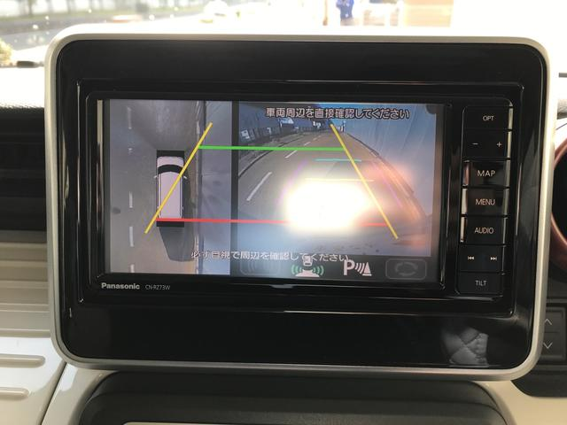 ハイブリッドX アップグレードパッケージ 全方位カメラ(20枚目)