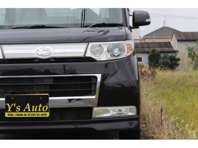 「ダイハツ」「タント」「コンパクトカー」「奈良県」の中古車7