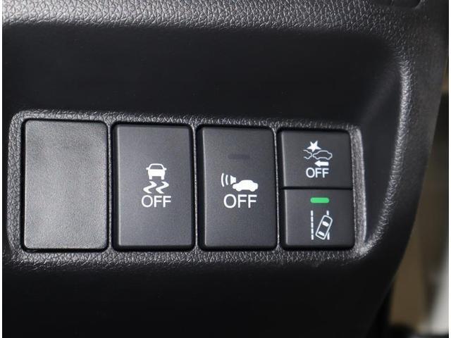 ハイブリッドX ホンダセンシング フルセグ メモリーナビ DVD再生 バックカメラ 衝突被害軽減システム ETC LEDヘッドランプ ワンオーナー(17枚目)