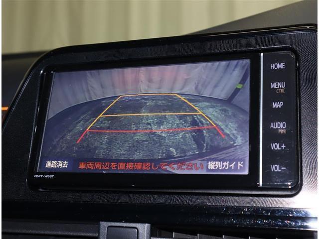 X フルセグ DVD再生 バックカメラ 衝突被害軽減システム 電動スライドドア 乗車定員7人 3列シート ワンオーナー 記録簿 アイドリングストップ(9枚目)