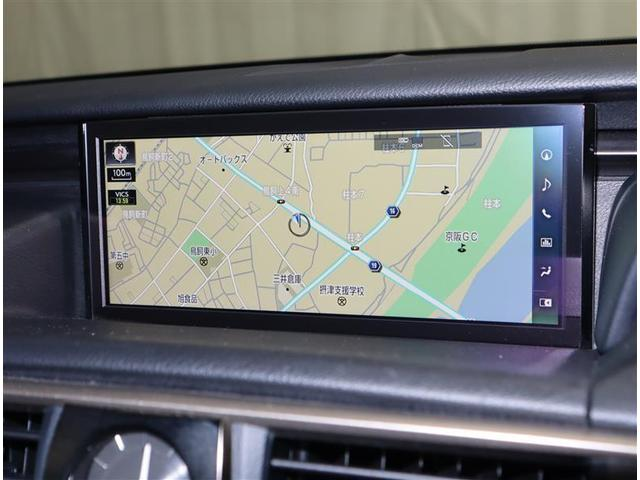 IS300h Fスポーツ 革シート フルセグ メモリーナビ DVD再生 ミュージックプレイヤー接続可 バックカメラ 衝突被害軽減システム レーダークルーズ ETC LEDヘッドランプ ワンオーナー(8枚目)