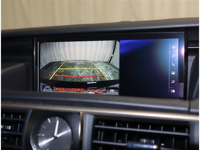 IS300h Fスポーツ 革シート フルセグ メモリーナビ DVD再生 ミュージックプレイヤー接続可 バックカメラ 衝突被害軽減システム レーダークルーズ ETC LEDヘッドランプ ワンオーナー(9枚目)