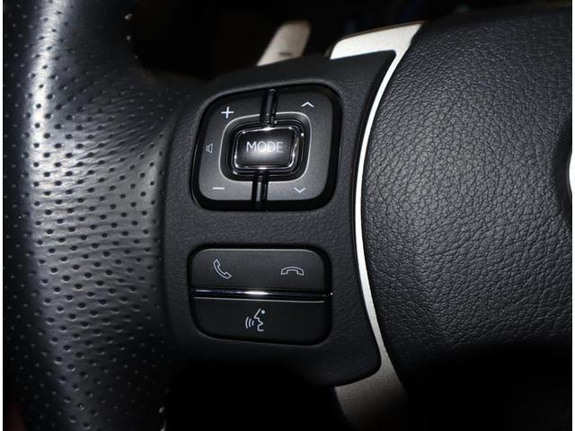 IS300h Fスポーツ 革シート フルセグ メモリーナビ DVD再生 ミュージックプレイヤー接続可 バックカメラ 衝突被害軽減システム レーダークルーズ ETC LEDヘッドランプ ワンオーナー(11枚目)
