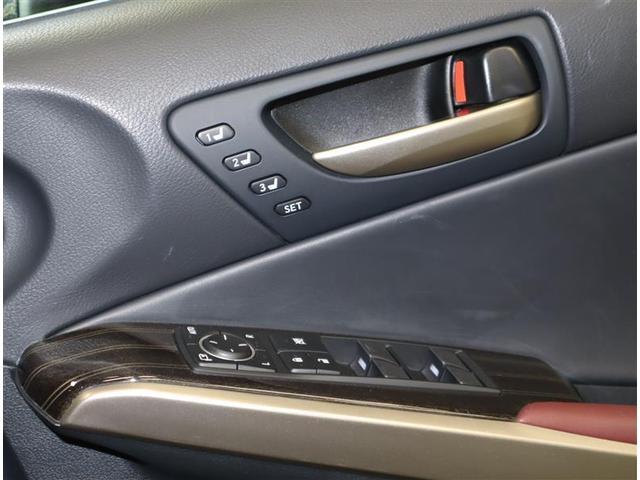 IS300h Fスポーツ 革シート フルセグ メモリーナビ DVD再生 ミュージックプレイヤー接続可 バックカメラ 衝突被害軽減システム レーダークルーズ ETC LEDヘッドランプ ワンオーナー(14枚目)