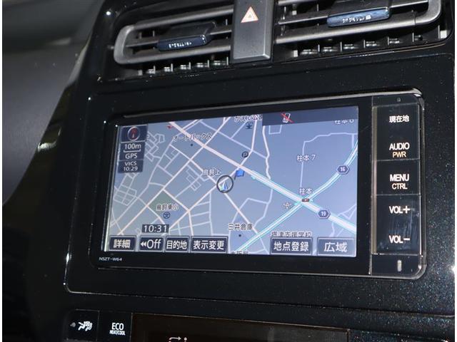 S フルセグ メモリーナビ DVD再生 バックカメラ 衝突被害軽減システム ETC LEDヘッドランプ ワンオーナー 記録簿(8枚目)