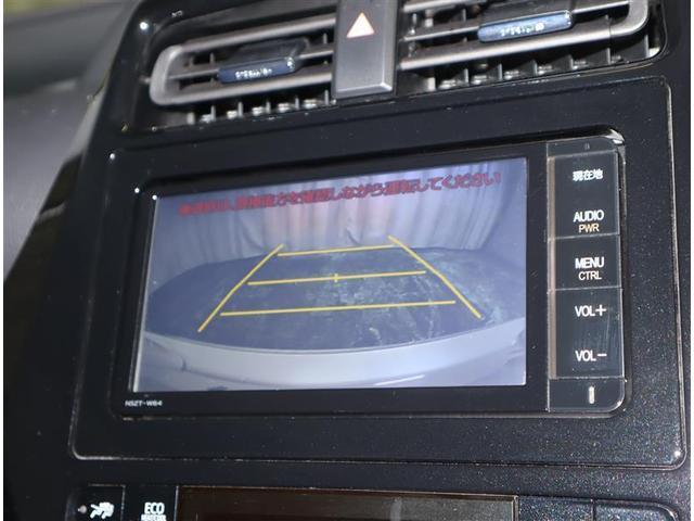 S フルセグ メモリーナビ DVD再生 バックカメラ 衝突被害軽減システム ETC LEDヘッドランプ ワンオーナー 記録簿(9枚目)