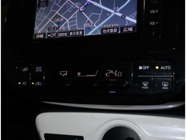 S フルセグ メモリーナビ DVD再生 バックカメラ 衝突被害軽減システム ETC LEDヘッドランプ ワンオーナー 記録簿(10枚目)