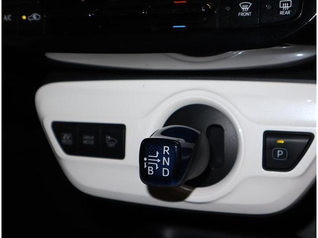S フルセグ メモリーナビ DVD再生 バックカメラ 衝突被害軽減システム ETC LEDヘッドランプ ワンオーナー 記録簿(11枚目)