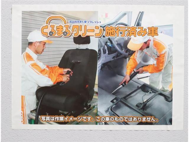 S フルセグ メモリーナビ DVD再生 バックカメラ 衝突被害軽減システム ETC LEDヘッドランプ ワンオーナー 記録簿(20枚目)