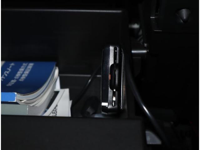 S フルセグ メモリーナビ DVD再生 バックカメラ ETC HIDヘッドライト 記録簿(14枚目)