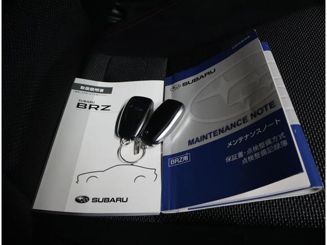 S フルセグ メモリーナビ DVD再生 バックカメラ ETC HIDヘッドライト 記録簿(19枚目)