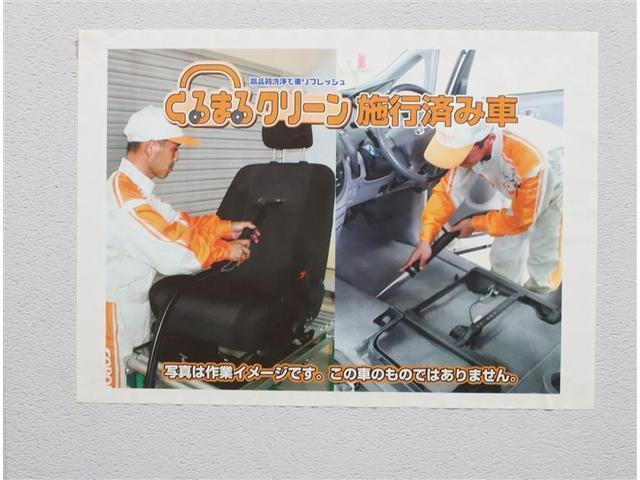 G S フルセグ DVD再生 バックカメラ 衝突被害軽減システム ETC 両側電動スライド ワンオーナー 記録簿 アイドリングストップ(20枚目)