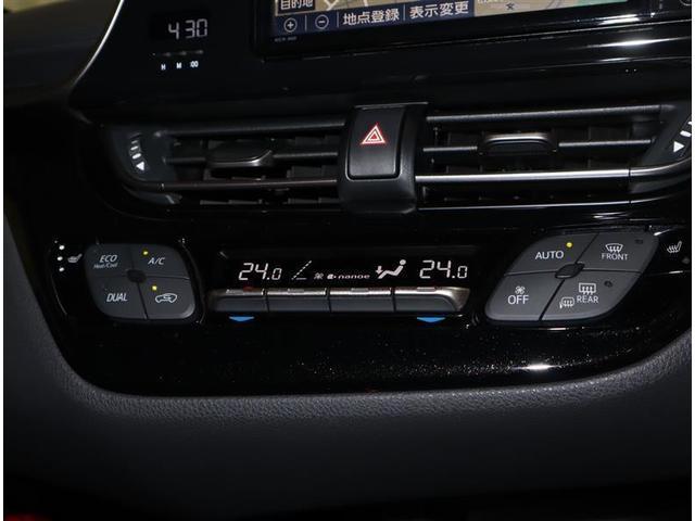 G モード ネロ ワンセグ メモリーナビ ミュージックプレイヤー接続可 バックカメラ 衝突被害軽減システム LEDヘッドランプ ワンオーナー フルエアロ 記録簿(9枚目)