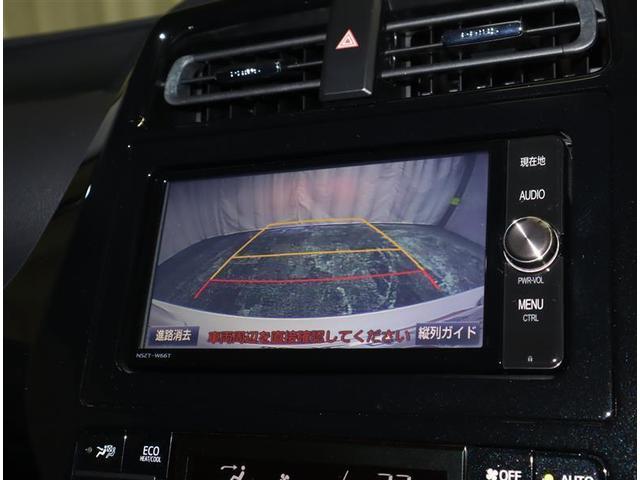 Sツーリングセレクション フルセグ DVD再生 バックカメラ ETC ドラレコ LEDヘッドランプ ワンオーナー(9枚目)