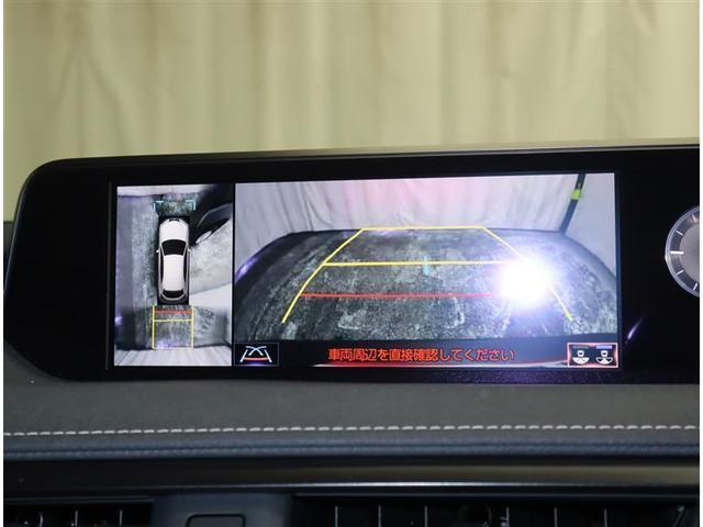 UX200 バージョンC サンルーフ フルセグ メモリーナビ DVD再生 ミュージックプレイヤー接続可 バックカメラ 衝突被害軽減システム ETC ドラレコ LEDヘッドランプ ワンオーナー 記録簿 アイドリングストップ(9枚目)