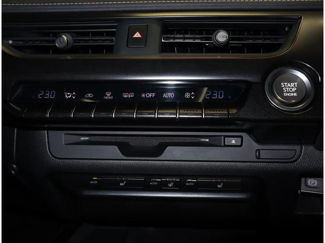 UX200 バージョンC サンルーフ フルセグ メモリーナビ DVD再生 ミュージックプレイヤー接続可 バックカメラ 衝突被害軽減システム ETC ドラレコ LEDヘッドランプ ワンオーナー 記録簿 アイドリングストップ(10枚目)