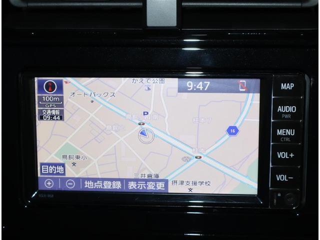 S メモリーナビ バックカメラ 衝突被害軽減システム ETC LEDヘッドランプ(8枚目)