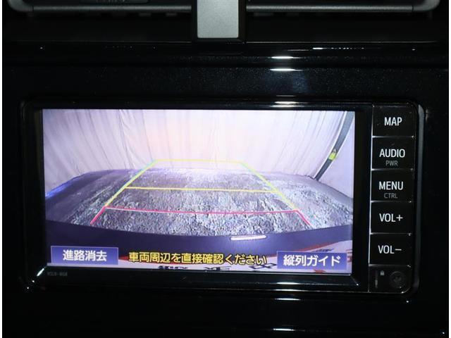 S メモリーナビ バックカメラ 衝突被害軽減システム ETC LEDヘッドランプ(9枚目)