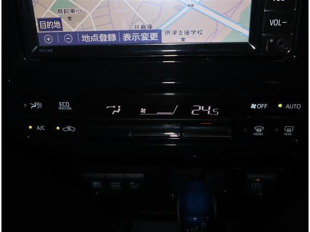 S メモリーナビ バックカメラ 衝突被害軽減システム ETC LEDヘッドランプ(13枚目)