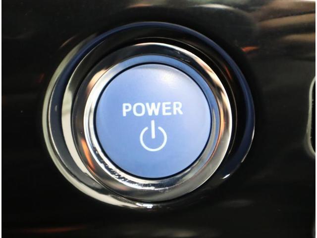 S メモリーナビ バックカメラ 衝突被害軽減システム ETC LEDヘッドランプ(15枚目)