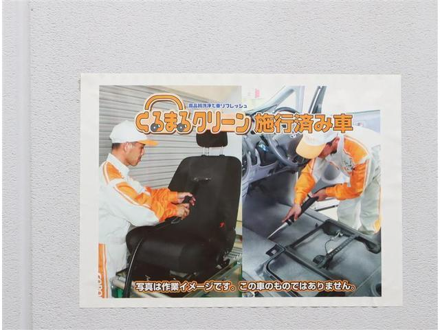 ハイブリッドZS 煌II フルセグ メモリーナビ DVD再生 ミュージックプレイヤー接続可 バックカメラ 衝突被害軽減システム ETC 両側電動スライド LEDヘッドランプ 乗車定員7人 3列シート ワンオーナー フルエアロ(20枚目)
