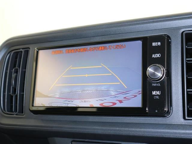 X S フルセグ メモリーナビ DVD再生 バックカメラ 衝突被害軽減システム ETC ワンオーナー 記録簿 アイドリングストップ(9枚目)