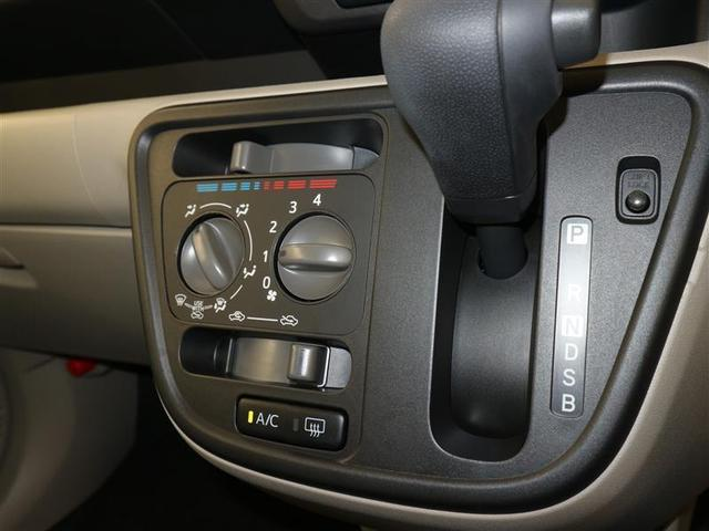 X S フルセグ メモリーナビ DVD再生 バックカメラ 衝突被害軽減システム ETC ワンオーナー 記録簿 アイドリングストップ(10枚目)