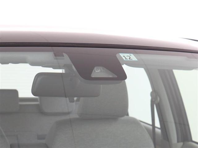 X S フルセグ メモリーナビ DVD再生 バックカメラ 衝突被害軽減システム ETC ワンオーナー 記録簿 アイドリングストップ(19枚目)