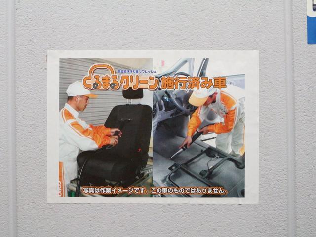 Si 純正メモリーナビ・バックガイドカメラ・ETC・8人乗り(20枚目)