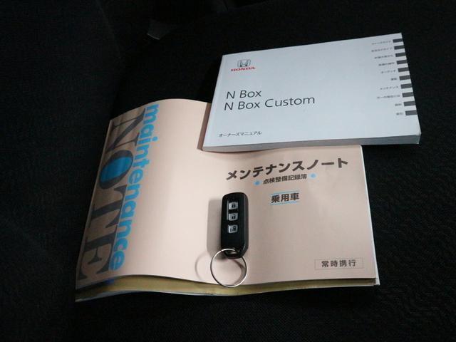 G・Lパッケージ 純正ナビ・ETC・片側電動ドア(19枚目)