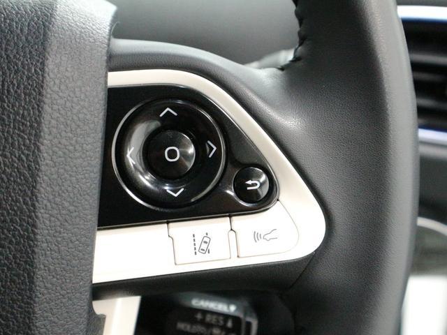 こちらのスイッチは、メーター関係の切り替えスイッチとなります