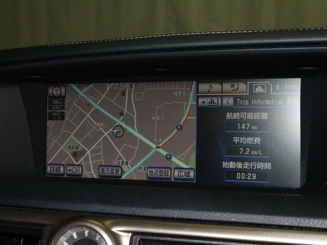 GS350 Fスポーツ 純正HDDナビ フルセグTV(5枚目)