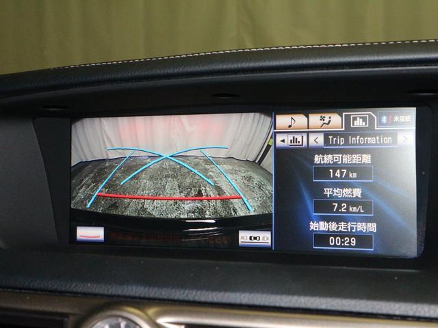 GS350 Fスポーツ 純正HDDナビ フルセグTV(6枚目)