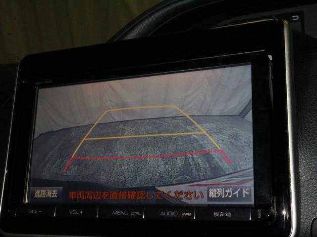 V 8人乗り・9インチナビ・バックカメラ・両側電動ドア(10枚目)