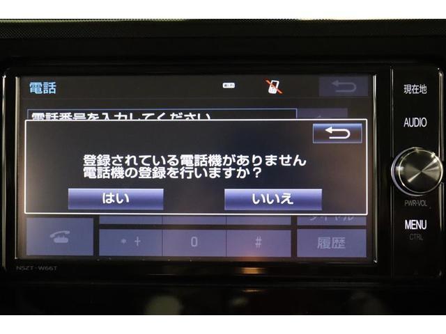 G S フルセグ メモリーナビ DVD再生 バックカメラ 衝突被害軽減システム ETC ドラレコ 両側電動スライド LEDヘッドランプ ウオークスルー 記録簿 アイドリングストップ(12枚目)